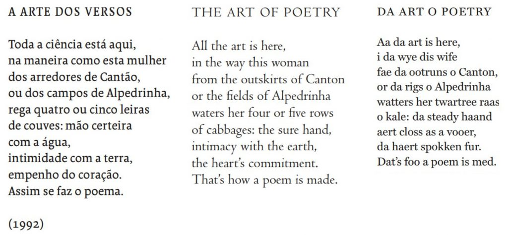 The Art of Poetry & Other Poems Pamphlet - Andrade Poem